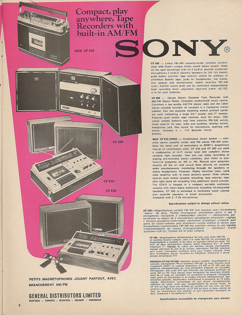 Sony+Catalogues+of+The+1970s+(2)